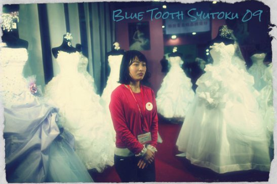 Blue Tooth Syutoku 09